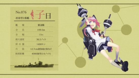 艦隊これくしょん,高画質,壁紙,まとめ148