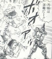北斗の拳,おもしろ,コラ画像,まとめ002