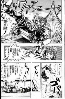 ジョジョ,花京院,おもしろ,コラ画像,まとめ003