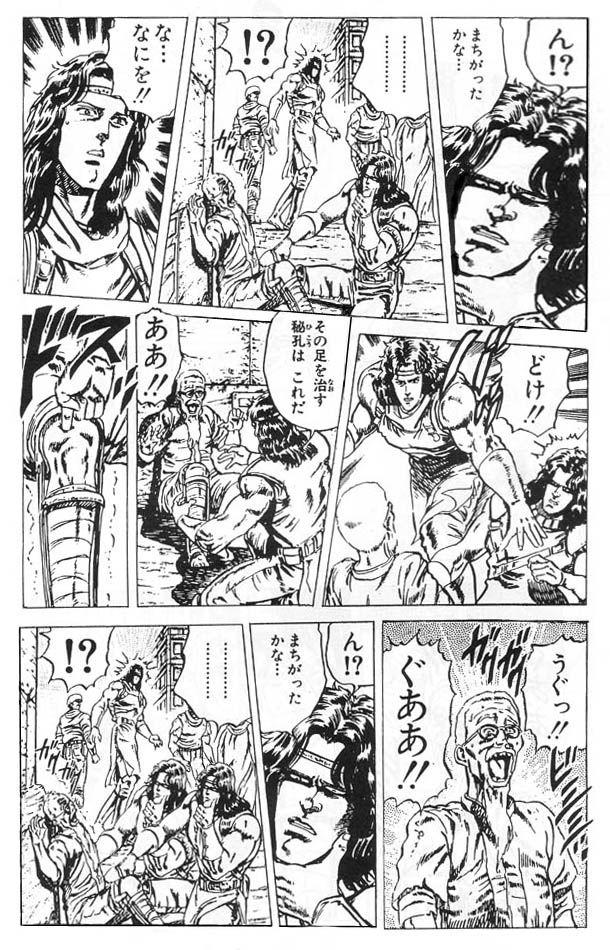 北斗の拳,おもしろ,コラ画像,まとめ006