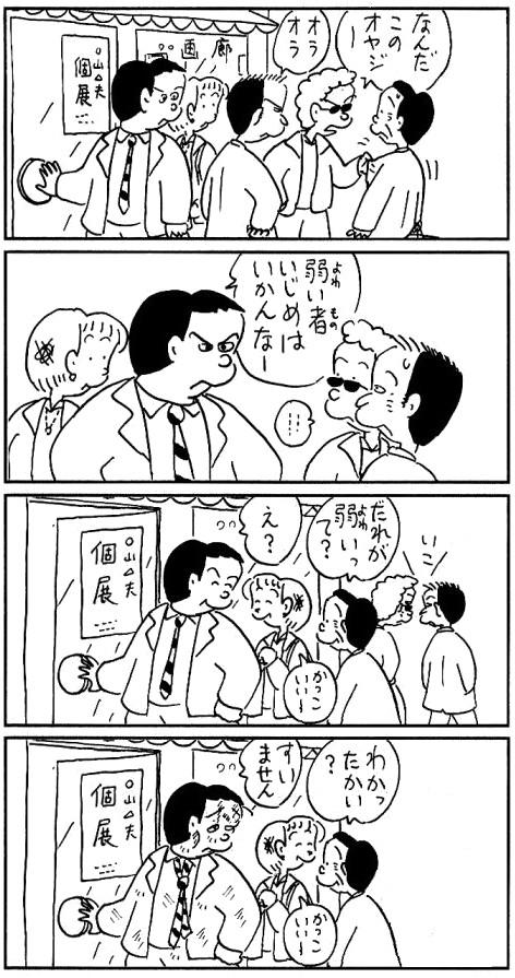 おもしろ,笑,コボ,コラ画像,まとめ007