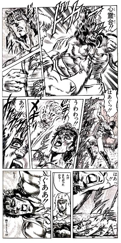 北斗の拳,おもしろ,コラ画像,まとめ009