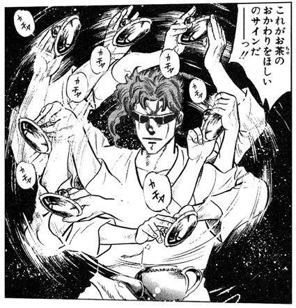 ジョジョ,花京院,おもしろ,コラ画像,まとめ009