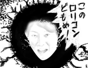 川越シェフ,ひどすぎ,おもしろ,コラ画像010
