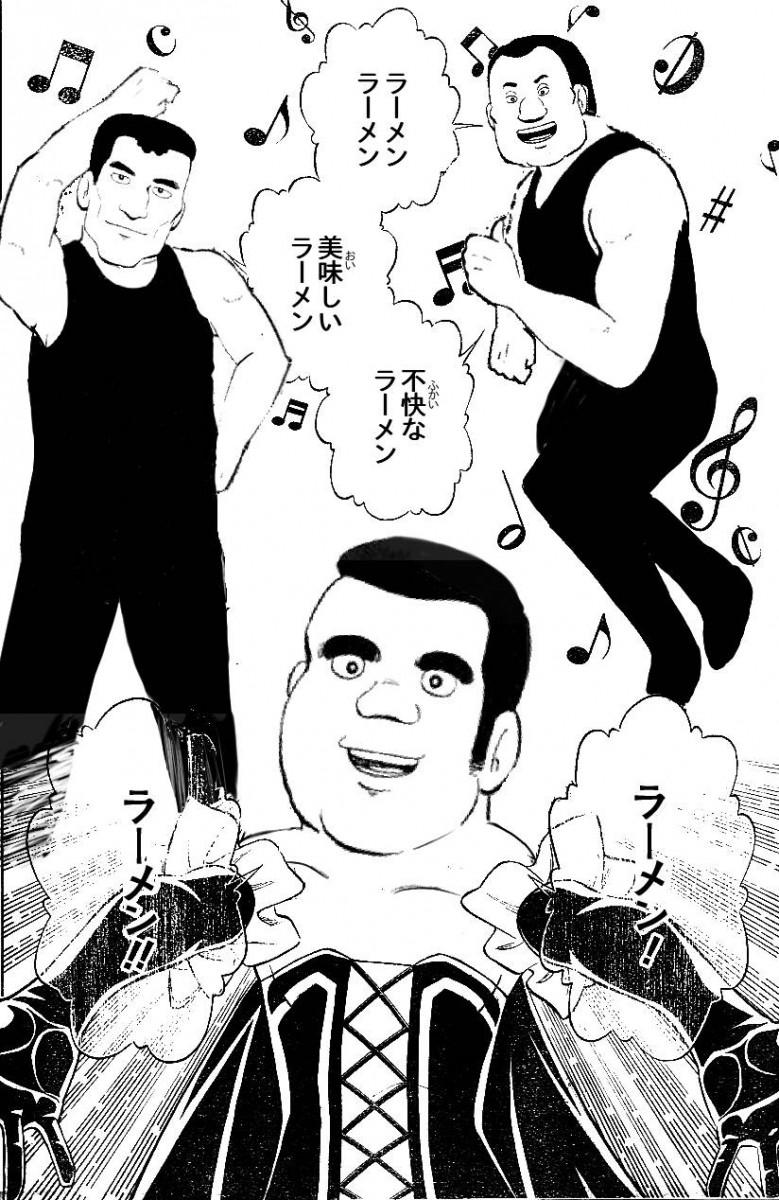 美味しんぼ,ラーメン三銃士,コラ画像,まとめ020