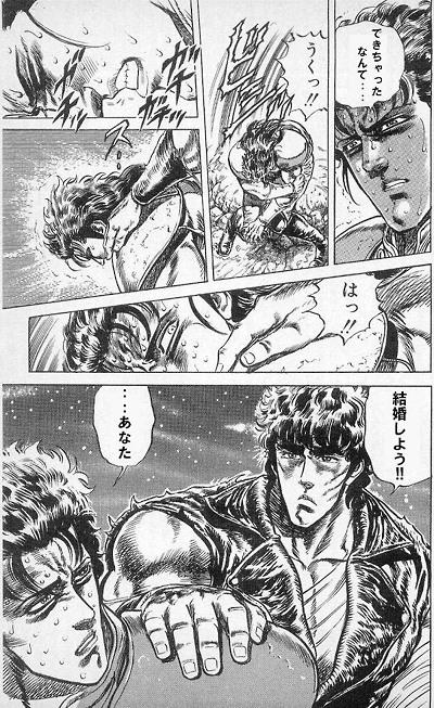 北斗の拳,おもしろ,コラ画像,まとめ026