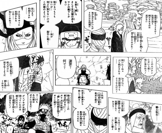 naruto,爆笑,コラ画像,まとめ026