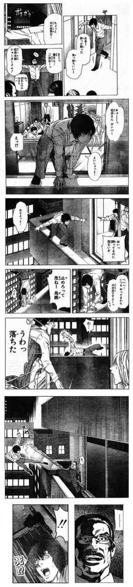 爆笑必死,漫画,クソコラ,画像,まとめ028