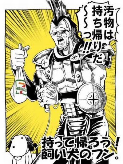 NHKスペシャル「AIに聞いてみたどうすんのよ!?ニッポン」★9 [無断転載禁止]©2ch.net->画像>33枚