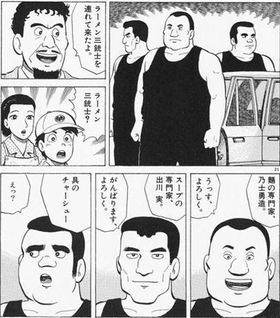 爆笑必死,漫画,クソコラ,画像,まとめ032