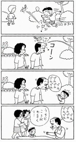 おもしろ,笑,コボ,コラ画像,まとめ047