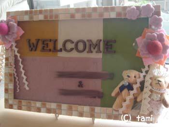 結婚式,手作り,ウェルカムボード,画像,まとめ012