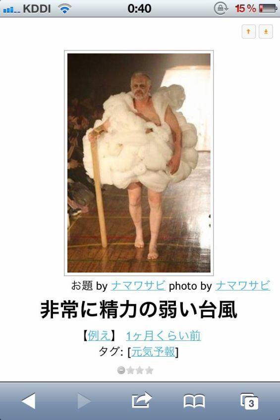bokete,だいすき024