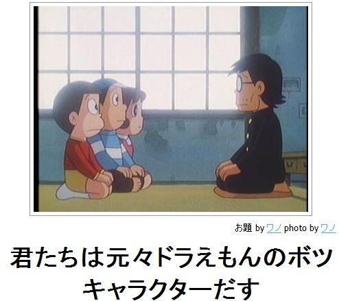 殿堂,傑作,bokete,アーカイブ078