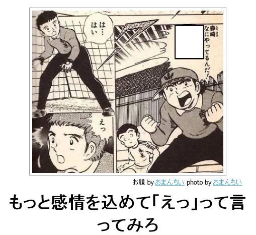 歴代,大人気,bokete,まとめ273