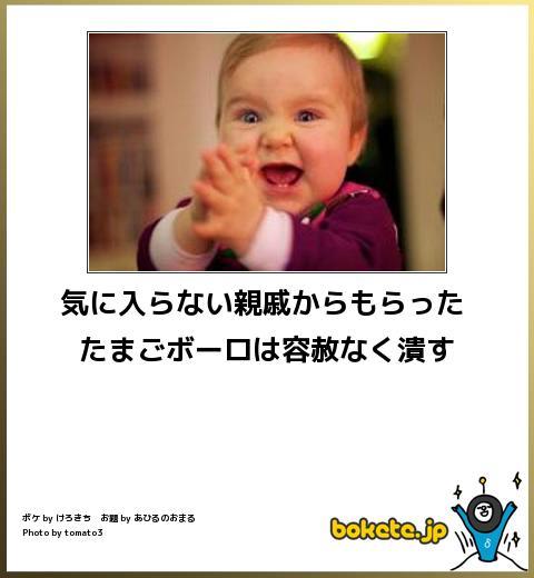 シュール,笑える,bokete,作品309
