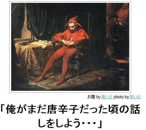 歴代,大人気,bokete,まとめ324