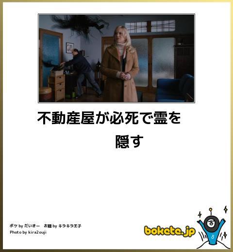 シュール,笑える,bokete,作品379