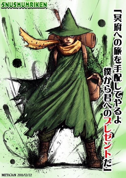 殺意の波動,シリーズ,シュール,コラ画像,まとめ003