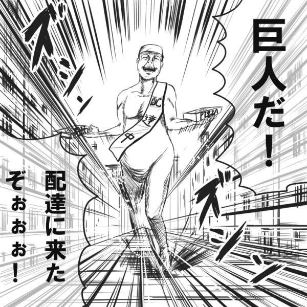 進撃の巨人,爆笑,クソコラ,画像,まとめ024