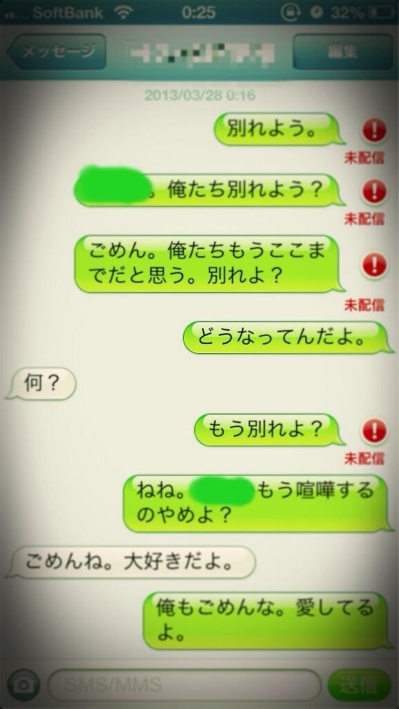 LINE,トーク,爆笑,画像,まとめ003