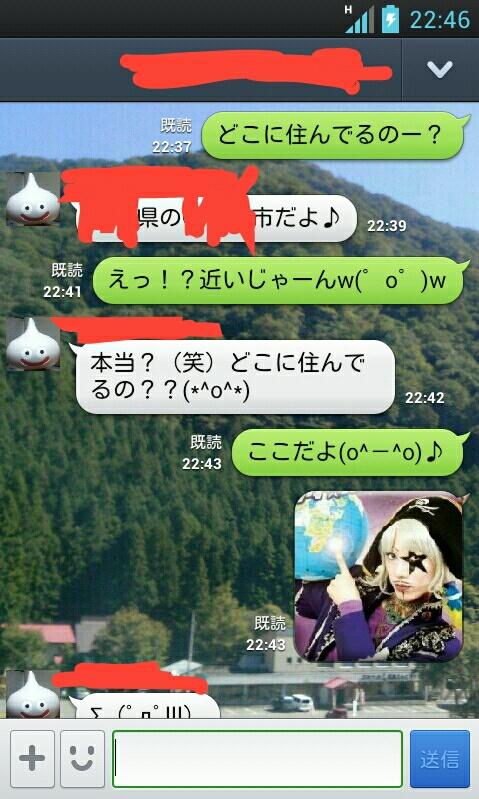 LINE,トーク,爆笑,画像,まとめ005