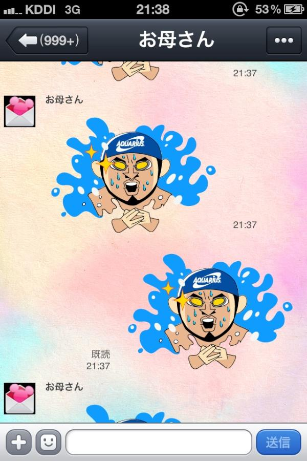 LINE,トーク,爆笑,画像,まとめ010