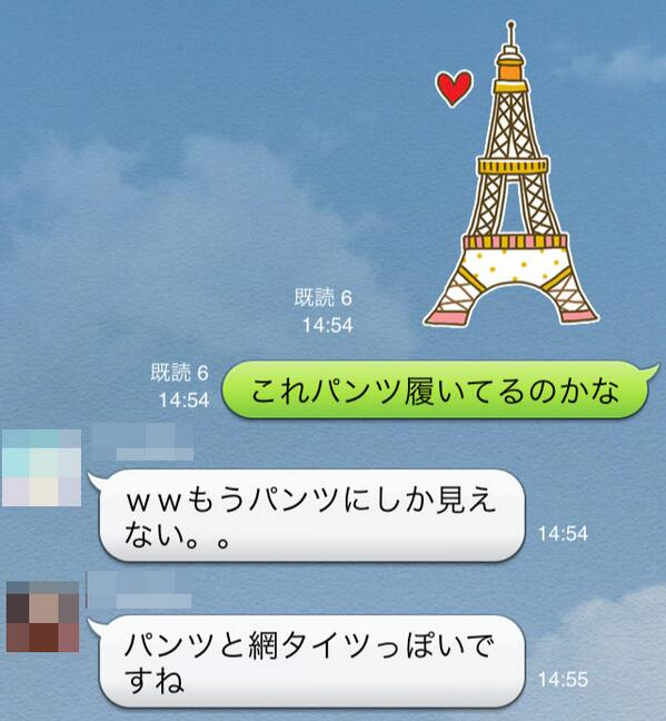 LINE,トーク,爆笑,画像,まとめ012