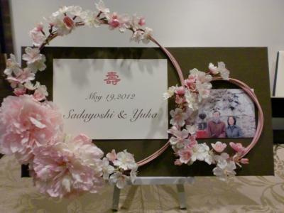 結婚式,ウェルカムボード,画像,まとめ013