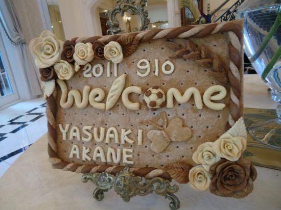結婚式,ウェルカムボード,画像,まとめ020