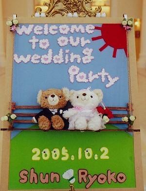 結婚式,ウェルカムボード,画像,まとめ023