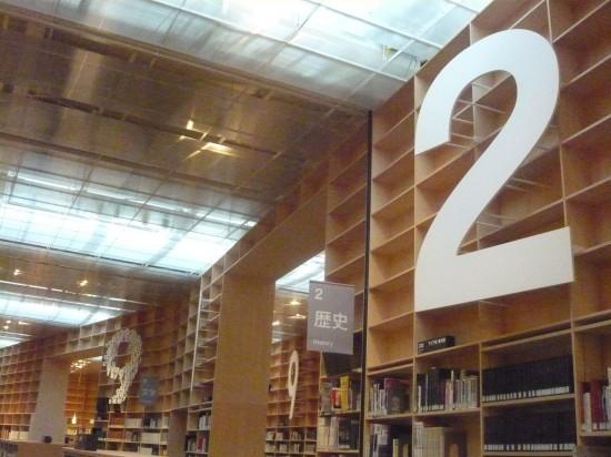 一度は行ってみたい,日本,素敵,図書館,画像,まとめ004