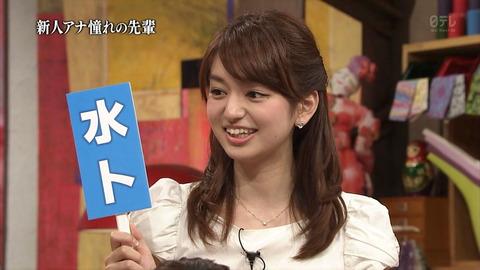日テレアナウンサー,後藤晴菜,画像,まとめ013