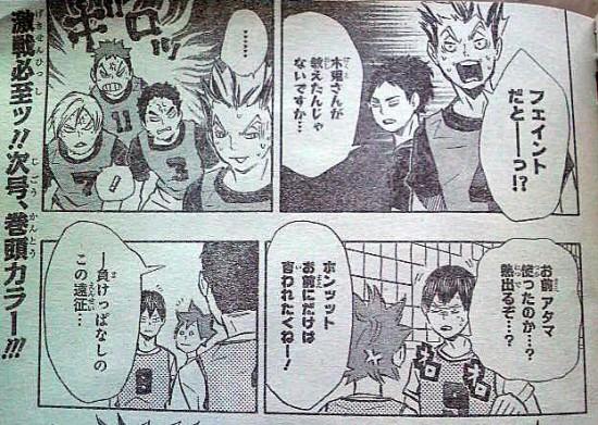 ハイキュー!!,赤葦京治,画像,まとめ020