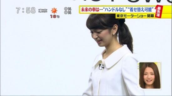 日テレアナウンサー,後藤晴菜,画像,まとめ023