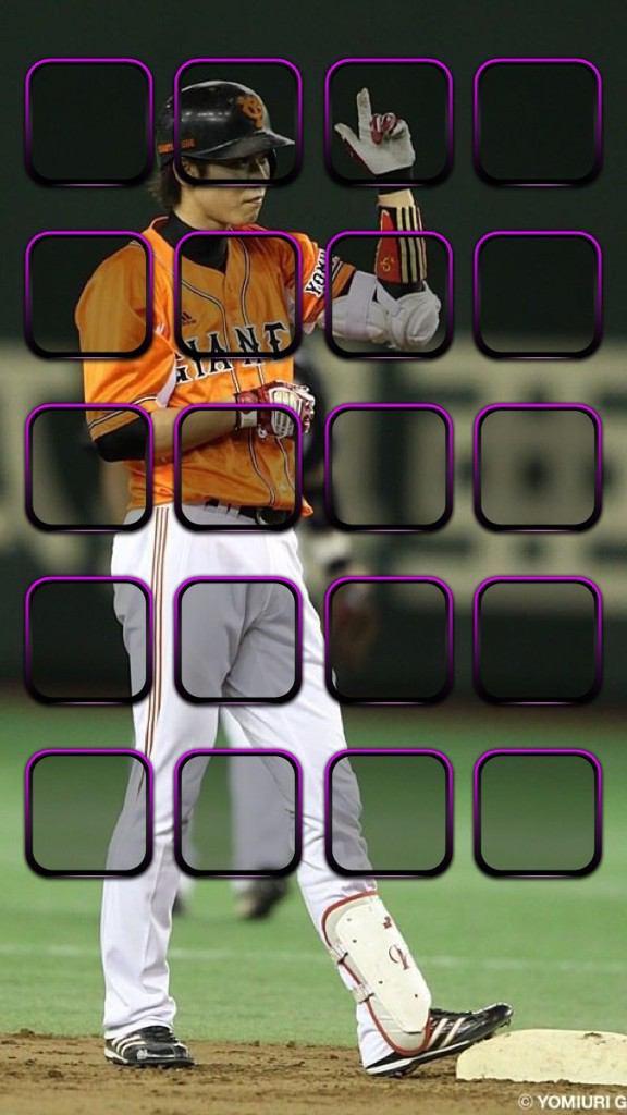 野球好き,スマホ,壁紙,画像,まとめ045