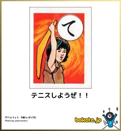 殿堂入り!人気,bokete,厳選,まとめ363