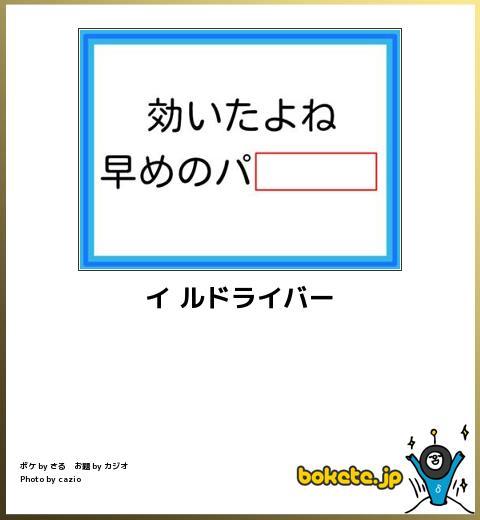 殿堂入り!人気,bokete,厳選,まとめ649