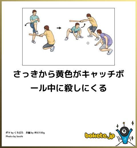 殿堂入り!人気,bokete,厳選,まとめ759