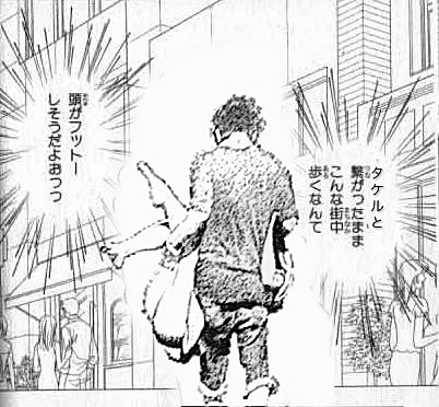 前田敦子,佐藤健,ひどすぎる,コラ画像,まとめ012