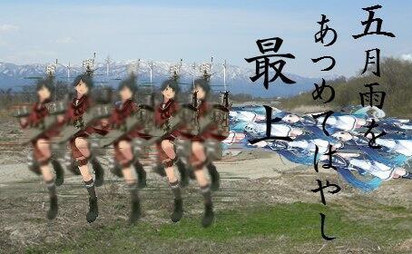 腹筋崩壊注意,艦隊これくしょん,コラ画像,まとめ019