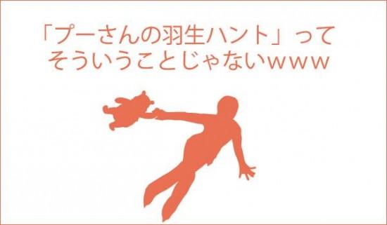 羽生結弦,厳選,コラ画像,まとめ025