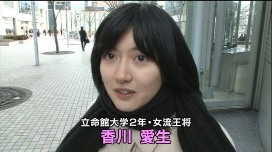 可愛い,話題,女流棋士,香川愛生,画像,まとめ001