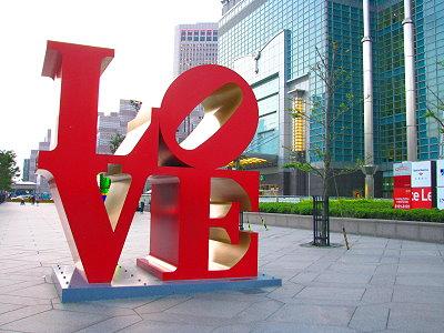 これはすごい,巨大,LOVE,彫刻画像,まとめ012