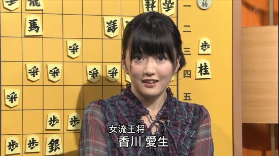 可愛い,話題,女流棋士,香川愛生,画像,まとめ013