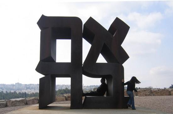 これはすごい,巨大,LOVE,彫刻画像,まとめ014