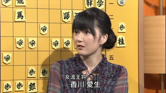 可愛い,話題,女流棋士,香川愛生,画像,まとめ016