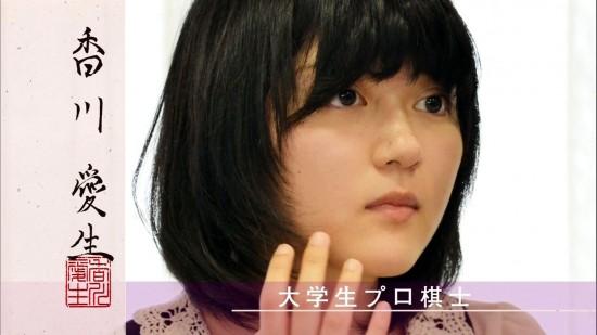 可愛い,話題,女流棋士,香川愛生,画像,まとめ020