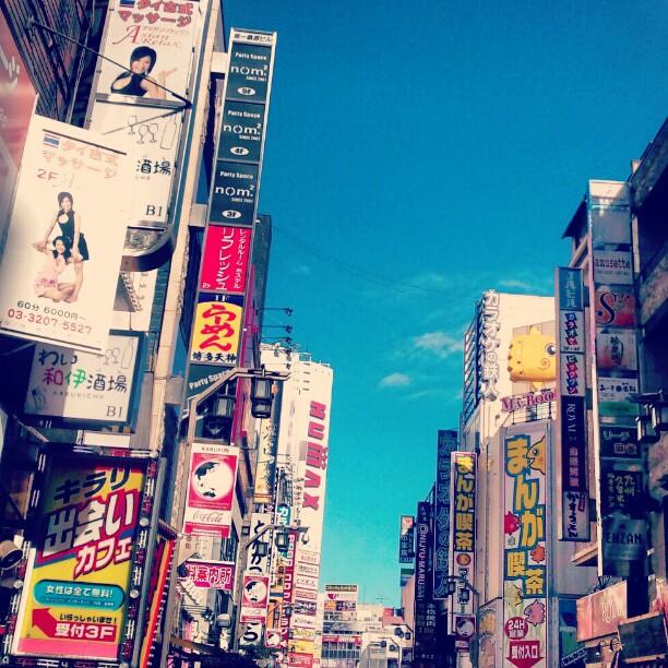 東京,写真,まとめ034