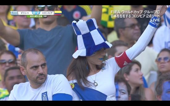 ワールドカップ,美人,サポーター,画像,まとめ090